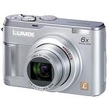 Sell panasonic lumix dmc-lz1 at uSell.com