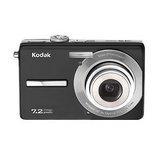 Sell kodak easyshare m763 digital camera at uSell.com